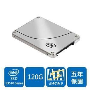 Intel S3510系列  120GB 2.5吋 SATAⅢ固態硬碟 SSDSC2BB120G601