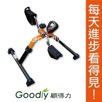 Goodly顧得力-計時表腳踏器/計步器復健器/手足健身車(復健或運動用)