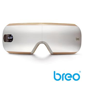 【Breo倍輕鬆】眼部按摩器 iSee4S