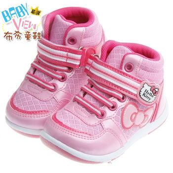 《布布童鞋》HelloKitty凱蒂貓紅粉甜心透氣中筒靴休閒鞋(14~19公分)CLM137G