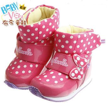 《布布童鞋》Disney迪士尼米妮亮彩粉紅時尚保暖空氣靴MLN614G