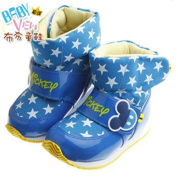 《布布童鞋》Disney迪士尼米奇港藍星空時尚保暖空氣靴(16~21公分)MLM614B