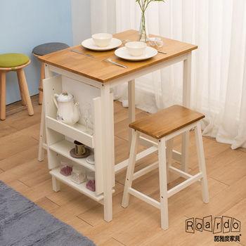 【諾雅度】原生實木北歐鄉村置物餐桌椅(一桌二椅)-共2色