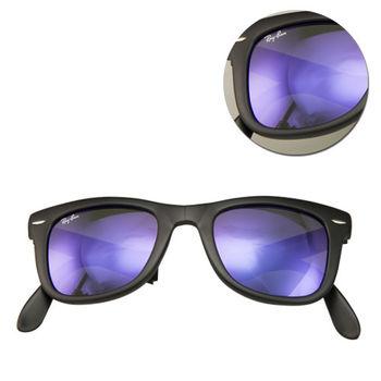 【Ray Ban雷朋】輕巧摺疊水銀紫色太陽眼鏡(RB4105 601-S/1M)