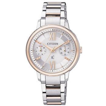 CITIZEN xC 珍愛女人心光動能時尚優質腕錶-玫瑰金框-FD1014-52A