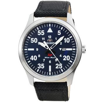 ORIENT 東方錶野戰石英帆布錶-藍 / FUNG2005D (原廠公司貨)
