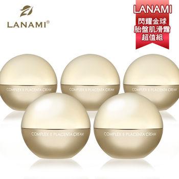 【LANAMI】閃耀金球胎盤肌滑霜超值組