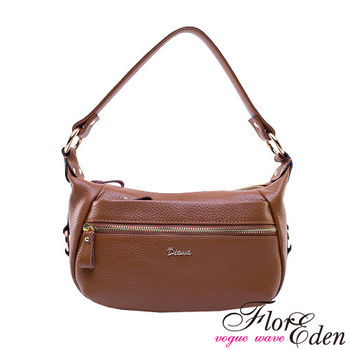 DF Flor Eden - 魅力城市曼哈頓牛皮多WAY側背包