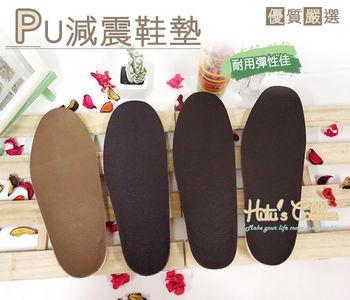 ○糊塗鞋匠○ 優質鞋材 C79 台灣製造 PU減震鞋墊/3雙