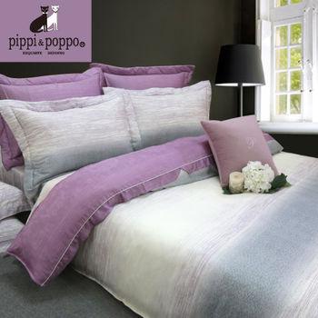 R.Q.POLO 琉璃依夢 60支100%天絲雙人加大七件式床罩組(6X6.2尺)