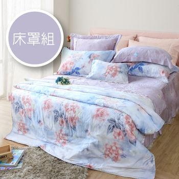 R.Q.POLO 繁花夢里 天絲TENCEL-雙人加大五件式兩用被床罩組(6X6.2尺)