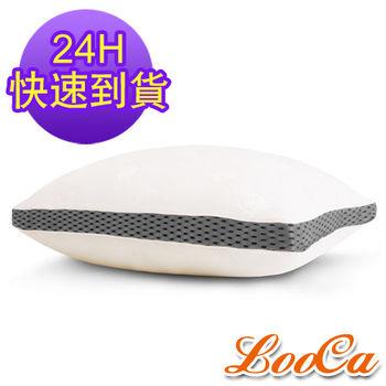 LooCa 時尚版-透氣超釋壓獨立筒枕1入《快速到貨》(灰色)