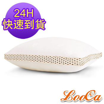 LooCa 時尚版-透氣超釋壓獨立筒枕1入《快速到貨》(黃色)
