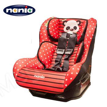 法國納尼亞NANIA 0-4歲安全汽座(熊貓紅)