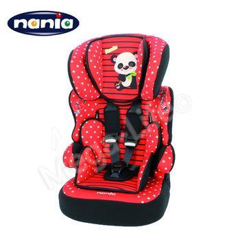 法國納尼亞NANIA 3-7歲成長型安全汽座(熊貓紅)