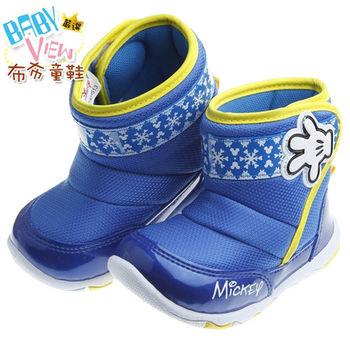 《布布童鞋》Disney迪士尼米奇星空藍手套運動中筒靴(15~19公分)MLK613B