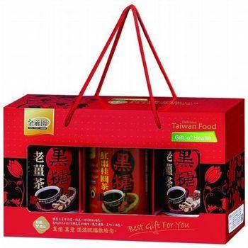【薌園】黑糖養生禮盒3件組-特濃黑糖老薑茶x2/黑糖紅棗桂圓茶x1
