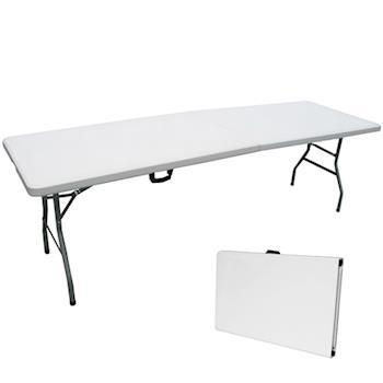 【頂堅】寬240公分-大型對疊折疊桌/書桌/露營桌/野餐桌/拜拜桌/會議桌/餐桌