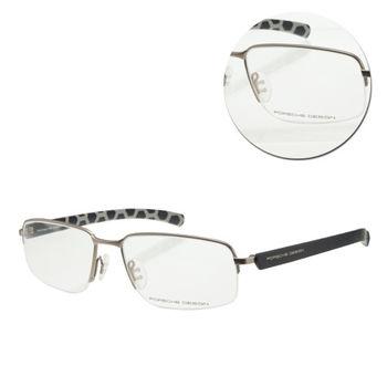 【PORSCHE DESIGN保時捷】時尚半框銀色深藍光學眼鏡(P8201-D)