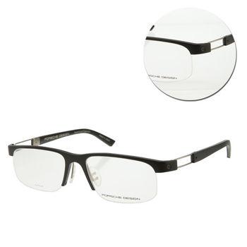【PORSCHE DESIGN保時捷】眉框黑色光學眼鏡(P8175-A)
