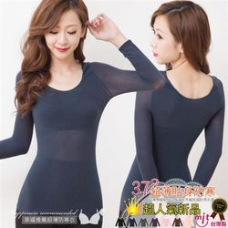 超薄保暖衣東森購物會員 超薄無縫貼身37度遠紅外線保暖衣 Free/加大(暮光藍)