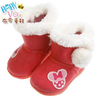 《布布童鞋》Disney迪士尼米妮粉橘色白絨毛球滾邊寶寶雪靴(13~16公分)MLK636G
