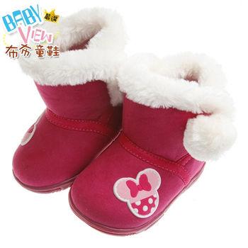 《布布童鞋》Disney迪士尼米妮桃紅色白絨毛球滾邊寶寶雪靴(13~16公分MLM636H