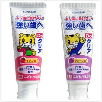 【日本SUNSTAR】巧虎兒童牙膏-草莓*6/葡萄*6共(70gX12入)