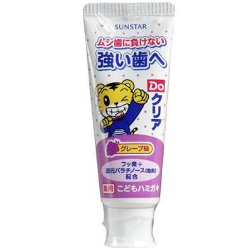 【日本SUNSTAR】巧虎兒童牙膏-葡萄*6(70gX6入)
