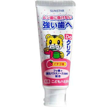 【日本SUNSTAR】巧虎兒童牙膏-草莓*6(70gX6入)