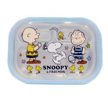 史努比Snoopy不銹鋼餐盤-朋友(藍)