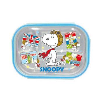 史努比Snoopy不銹鋼餐盤-飛行員