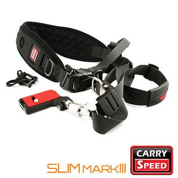 Carry Speed 速必達 Slim MKIII 頂級輕便型相機背帶(附F2相機座盤)