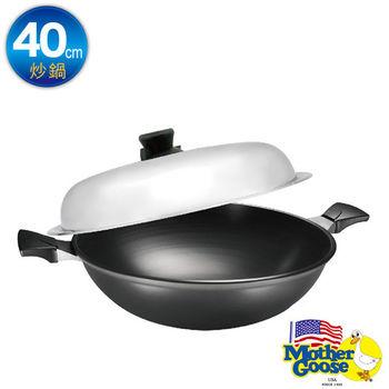 美國鵝媽媽 Mother Goose 晶鑽二代裝甲科技炒鍋40cm(雙耳)