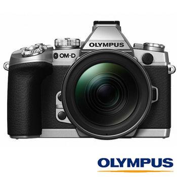 [送64G電池]OLYMPUS E-M1 + 12-40mm F2.8 銀色 限量版(EM1,公司貨)