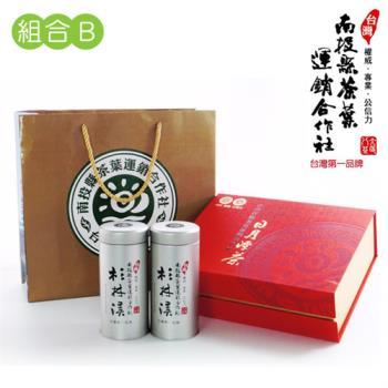日月潭茶 杉林溪茶150gX1+頂級紅茶75gX1 (精裝禮盒B)