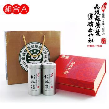 日月潭茶 杉林溪茶 150gX2入(精裝禮盒A)