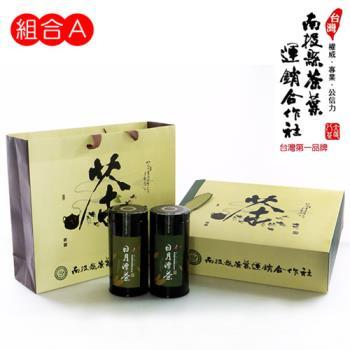 日月潭茶 杉林溪茶 100gX2入(嚴選禮盒A)