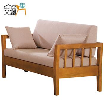 【文創集】夏洛妮 柚木色實木二人座沙發椅