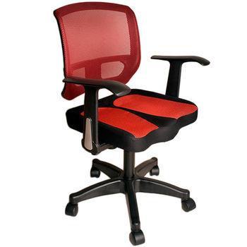 【凱堡】貝塔美臀T型扶手辦公椅/電腦椅/椅子