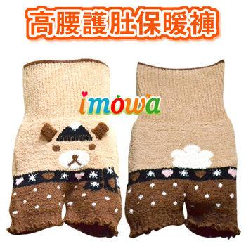 兒童高腰護肚保暖褲T101款