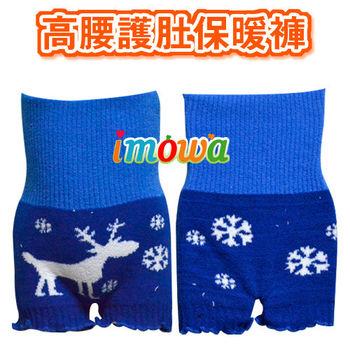 兒童高腰護肚保暖褲F101款