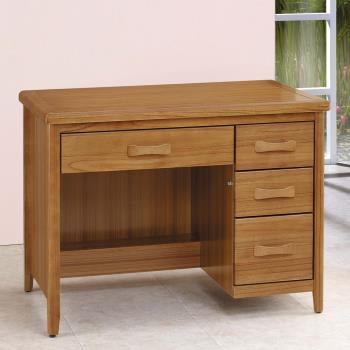 顛覆設計 絲莉愛4.2尺柚木實木書桌