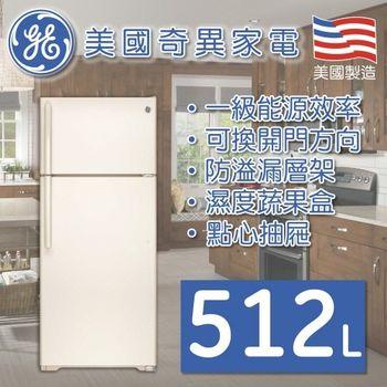 【GE奇異】512公升上下門冰箱(GTE18GTCC-象牙白)