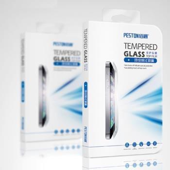 小米4 超薄頂級鋼化玻璃膜 保護膜 鋼化膜 手機貼膜