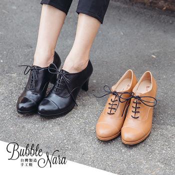 Bubble Nara 波波娜拉~首爾梨花牛津厚底踝靴(2色選),厚切氣墊,長腿變身術,MIT 真皮牛津鞋