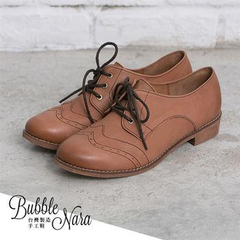 Bubble Nara 波波娜拉~經典擦色英倫牛津鞋(棕色),革製百年工藝,MIT 真皮牛津鞋