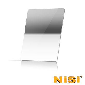 NiSi 耐司 Reverse nano IR GND(8)0.9 反向軟式方型漸層減光鏡70x100mm(公司貨)