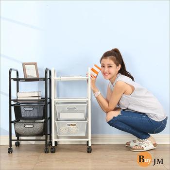 BuyJM 專利二層二抽活動收納櫃/工具車(黑色)