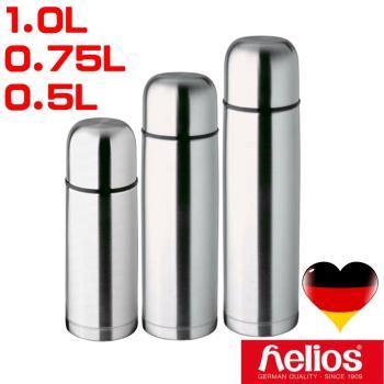 【德國 helios 海利歐斯 】Sport系列不鏽鋼保溫瓶3入組(1000cc+750cc+500cc)